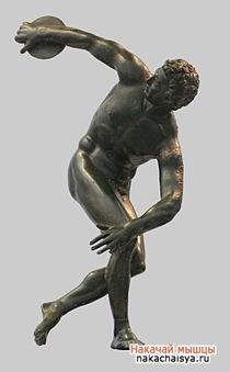 Древний фитнес