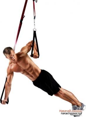 Тренировки с подвесным ремнем