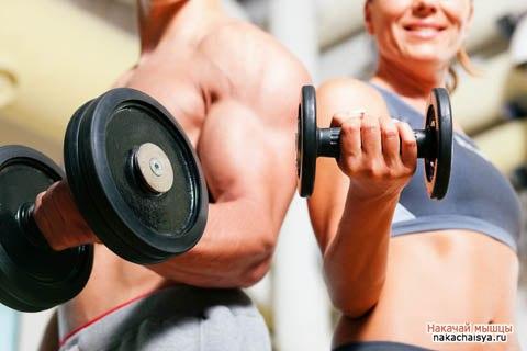 Когда лучше начинать тренироваться?